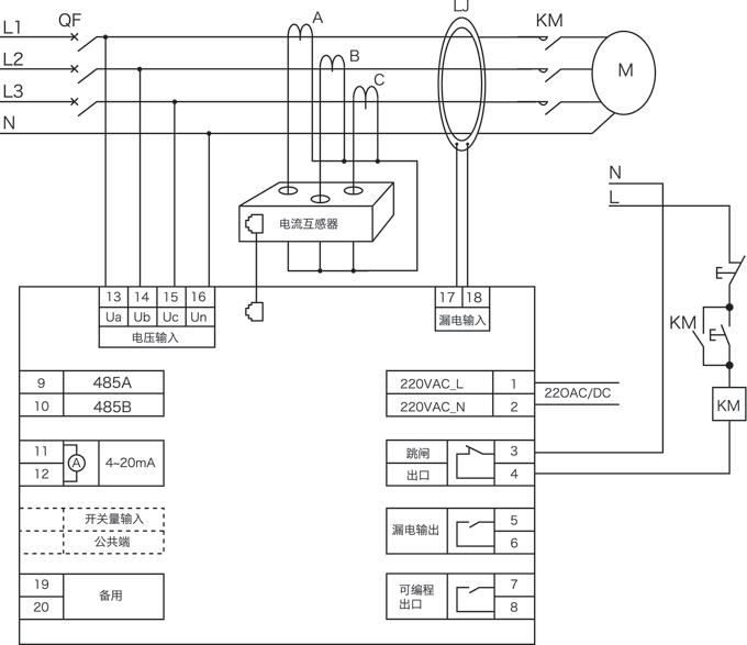 典型接线图