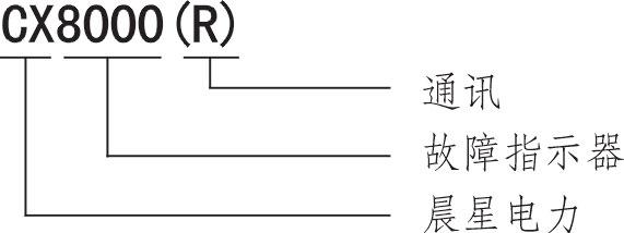 电路 电路图 电子 原理图 571_214