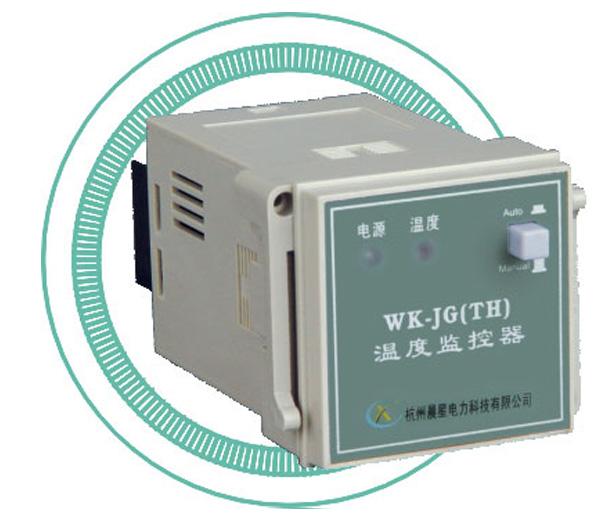 晨星电力智能温湿度控制器热销
