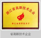 杭州晨星电力