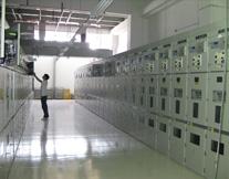 华电福建永安电厂项目