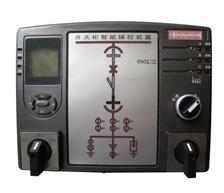 CX-KZX97-Ⅱ开关柜智能操显装置