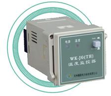 CX-WK系列温度监控器