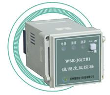 CX-WSK系列温湿度监控器
