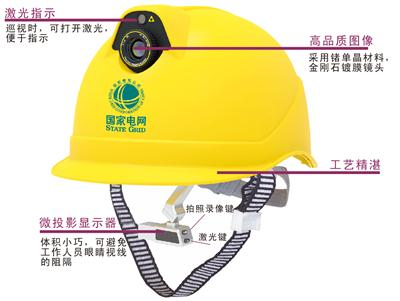 T系列头盔式热像仪